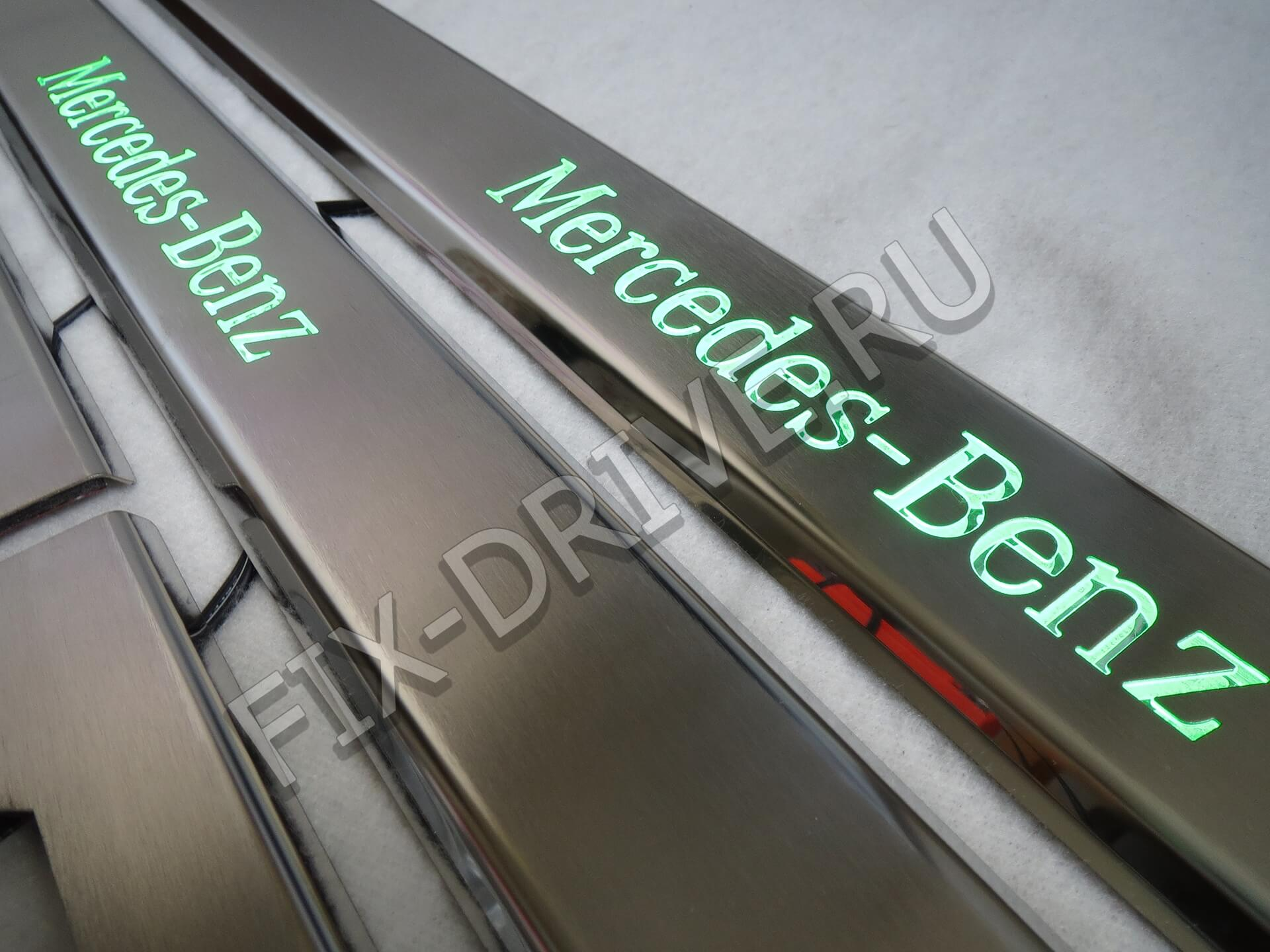 Пороги Mercedes w463 зеленая подсветка G-Class