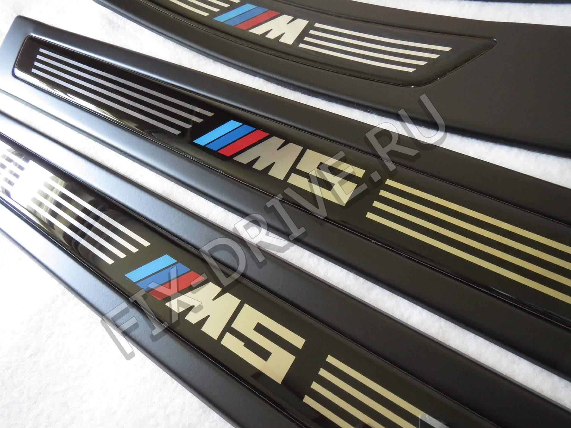 Пороги M5 F10 F11 накладки BMW без подсветки