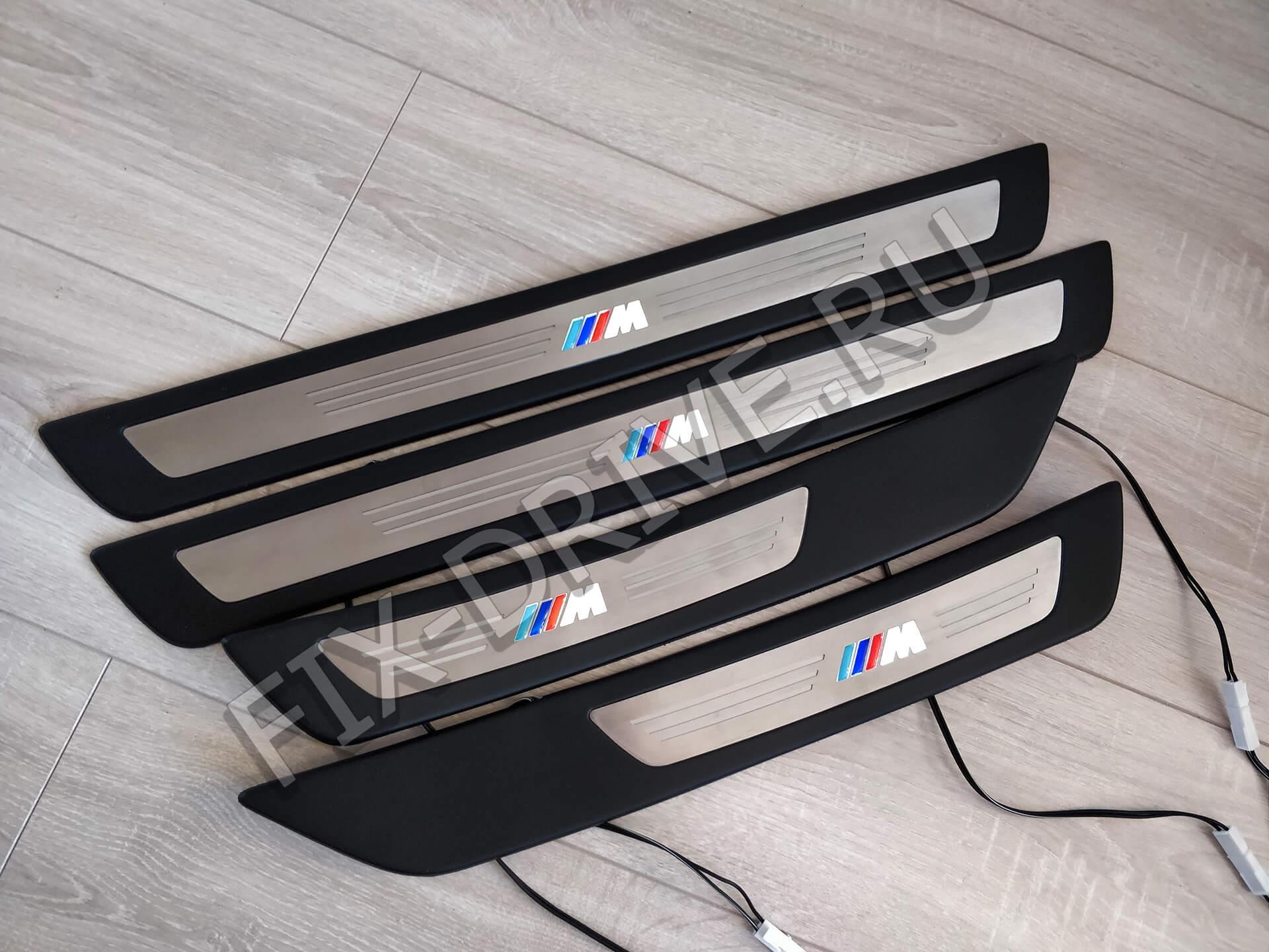 Пороги с подсветкой F10 F11 BMW 5 серия