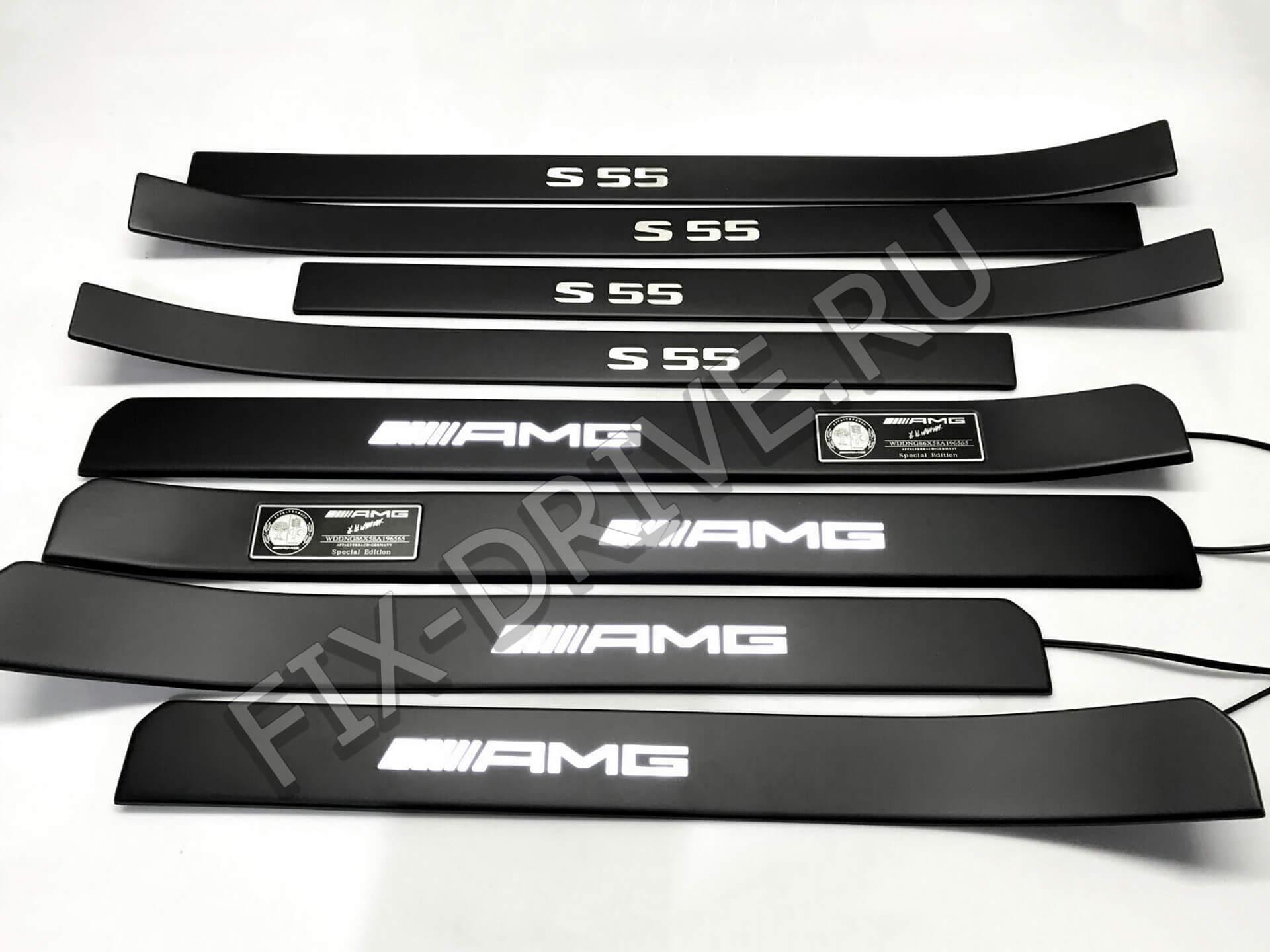 Пороги S55 AMG w221 S-Class Mercedes