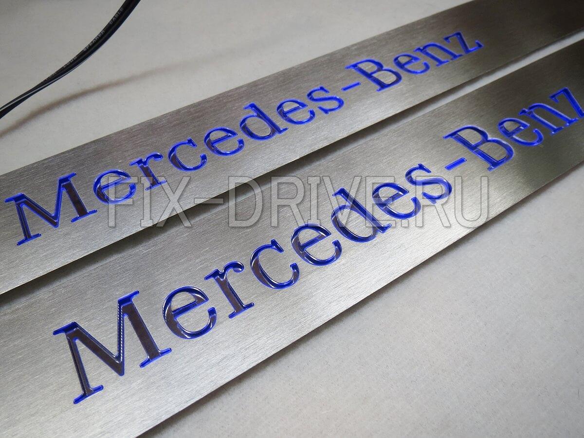 Пороги светящиеся Mercedes-Benz M-Class w164