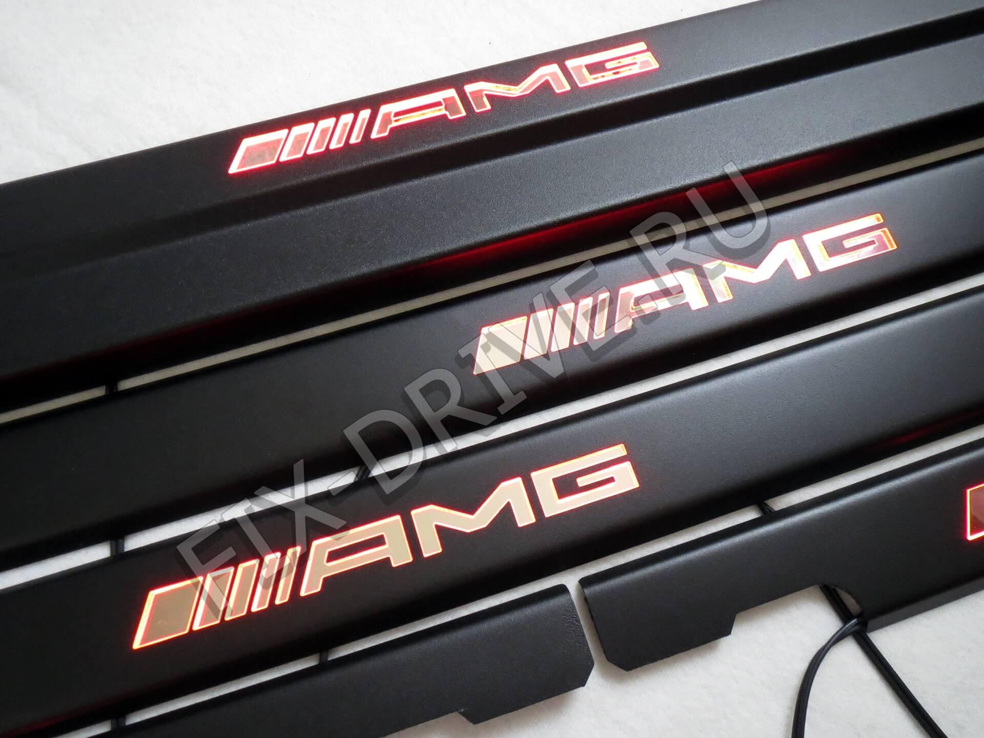 Пороги светящиеся G63 G65 AMG Гелендваген
