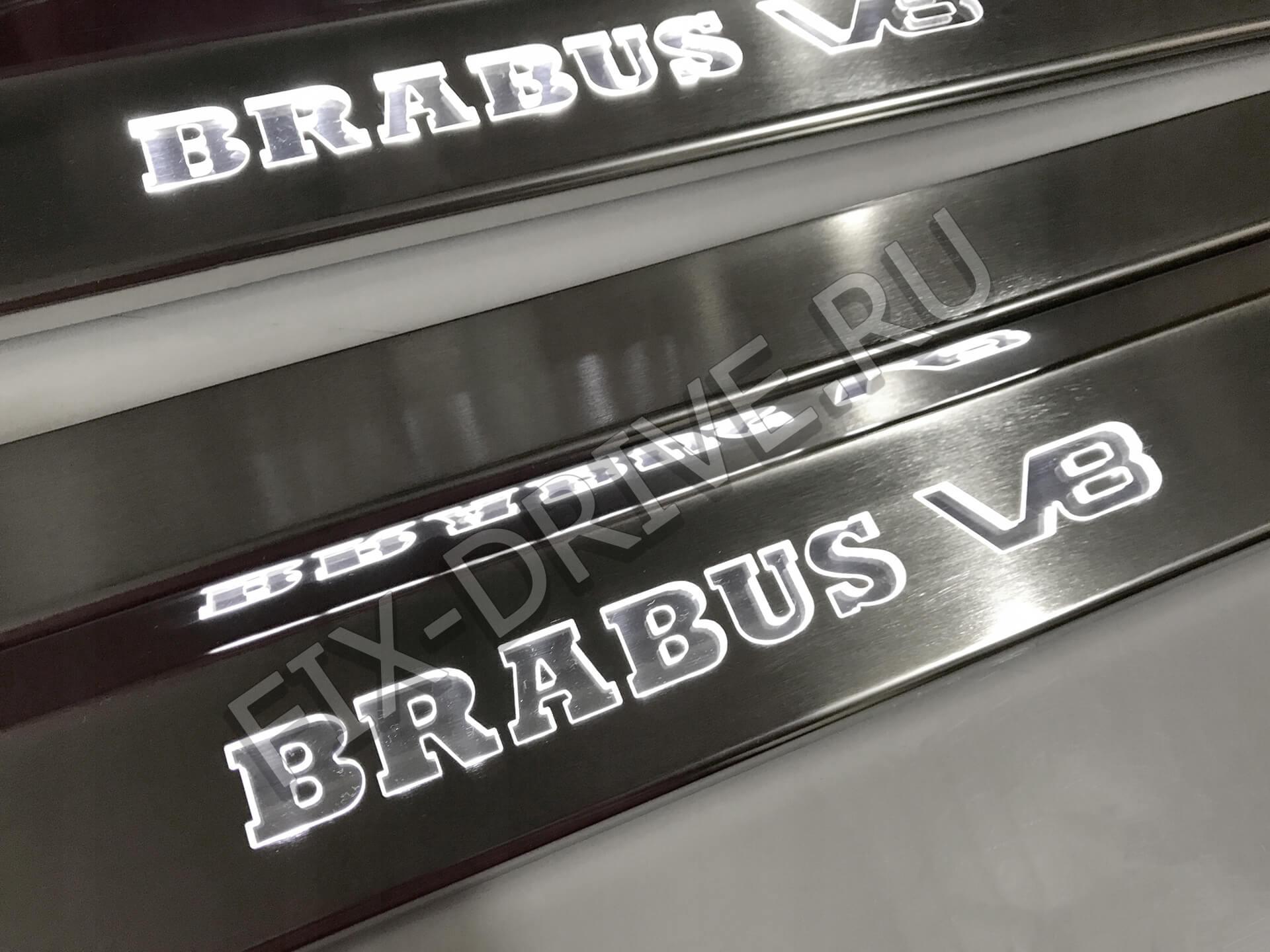BRABUS V8 S-klasse