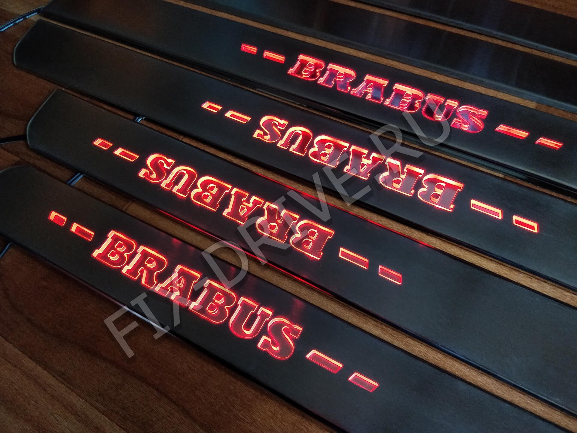 Пороги w221 Brabus с красной подсветкой Mercedes-Benz