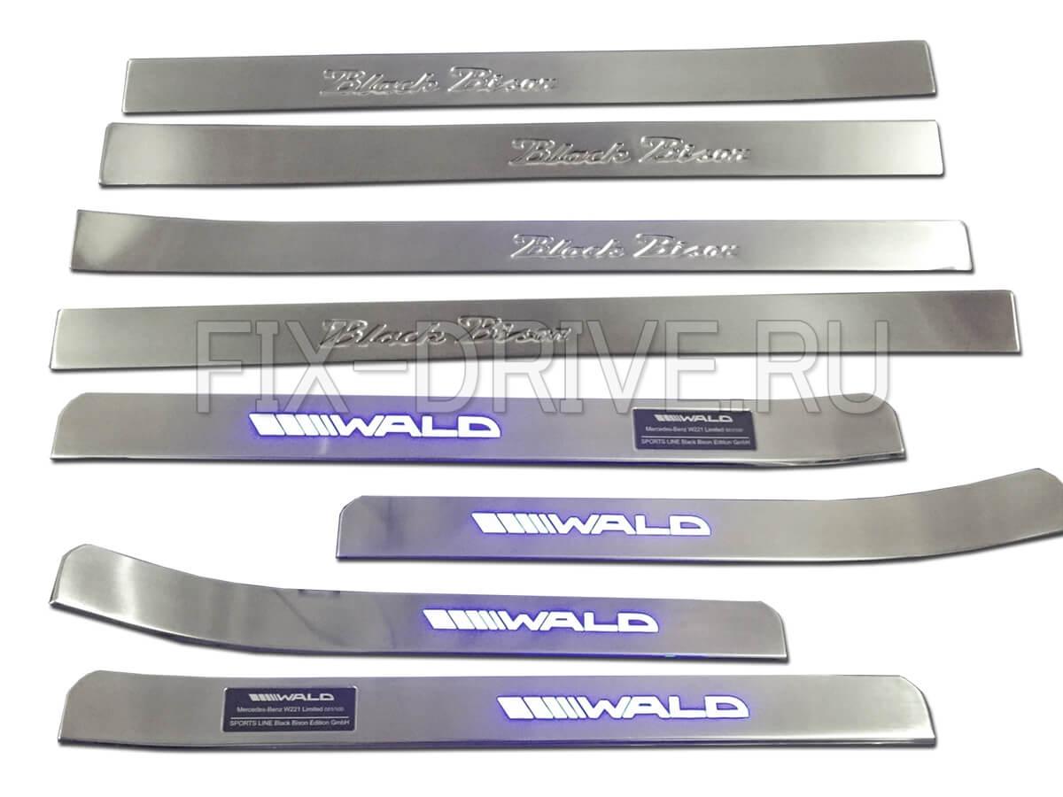 Пороги WALD Balack Bison Mercedes-Benz S-Class w221