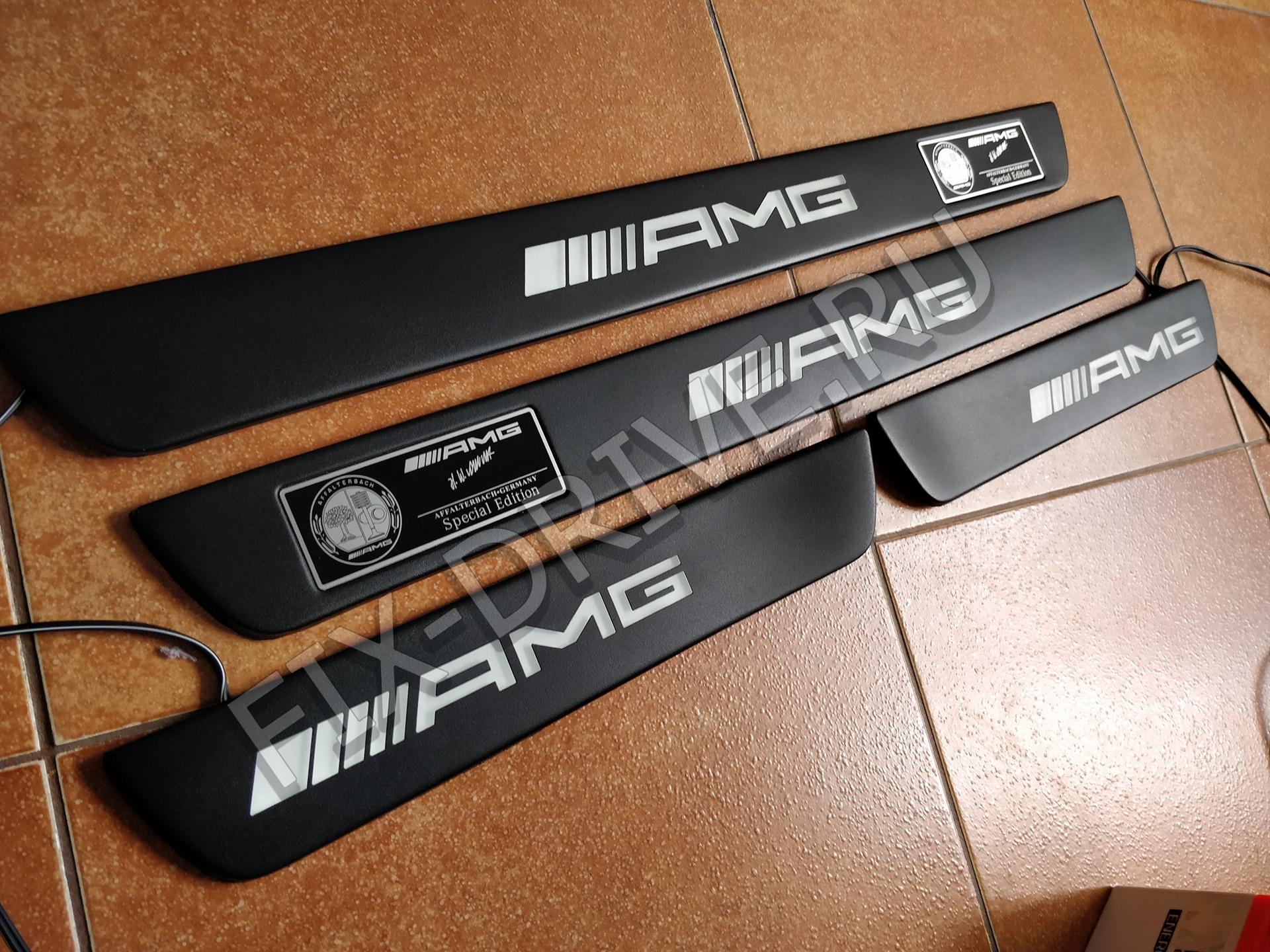 Пороги w222 AMG с белой подсветкой S-Class