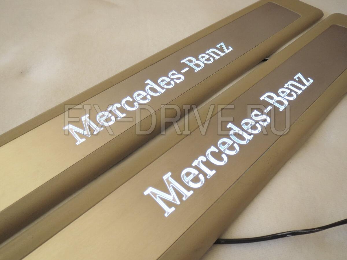 Пороги синие Mercedes-Benz GL-Class x164