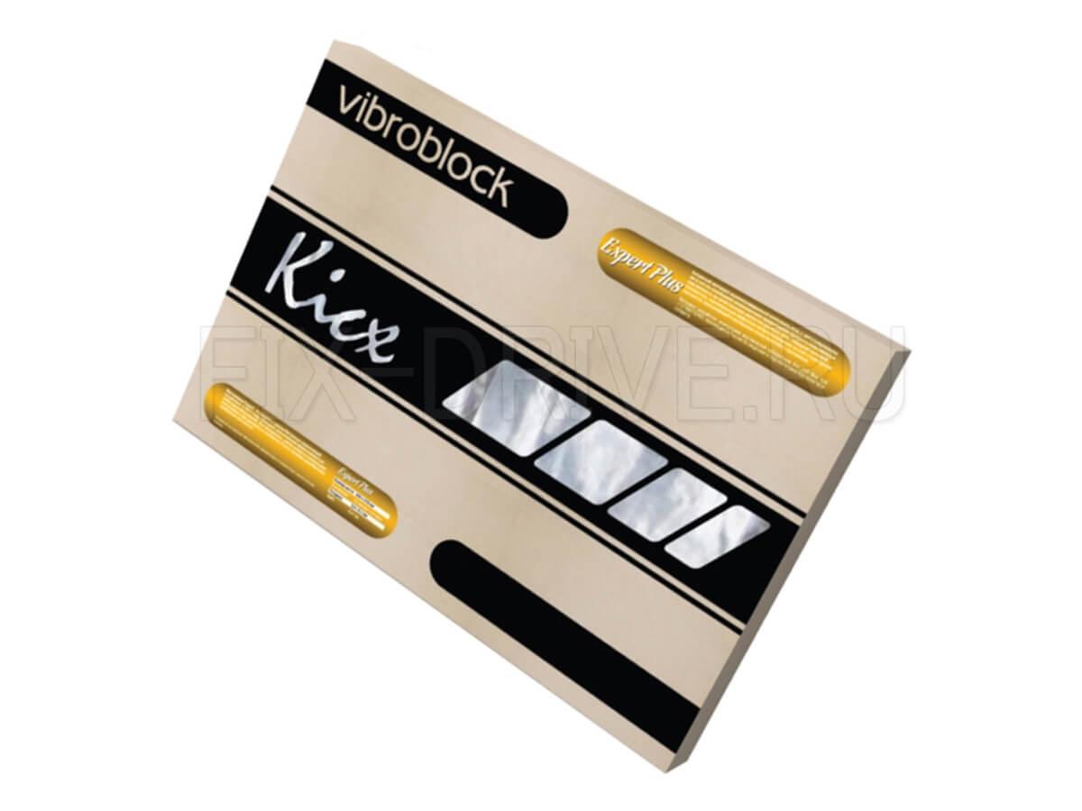 Виброизоляция Kicx Expert Plus 3.5 мм