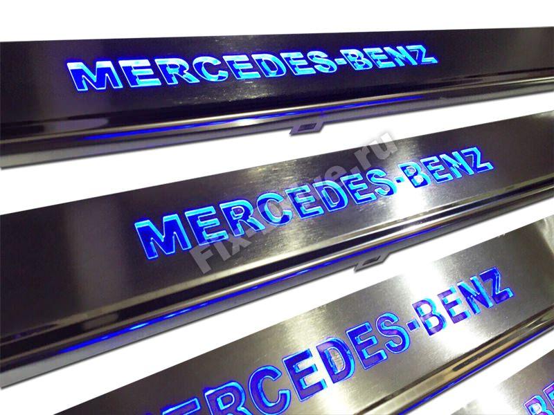 Накладки на пороги с подсветкой Mercedes-Benz S-Class w140
