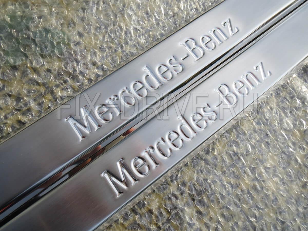 Пороги Mercedes-Benz w463 ц463 G-Class гравировка без подсветки